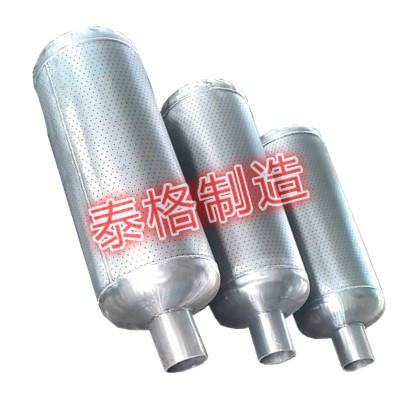 安全閥排汽消聲器,安全閥排汽消音器