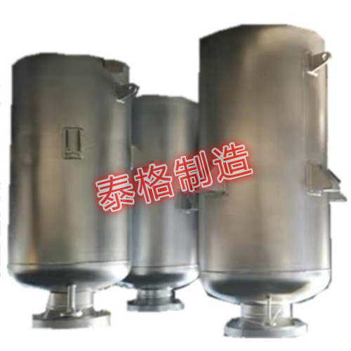 氮氣消音器